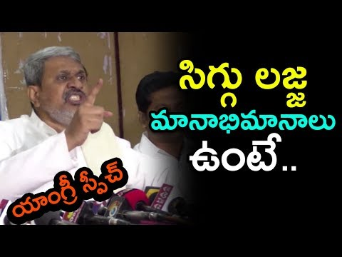 Chalasani Srinivas Rao Comments Over Railway Funds to AP & Telangana | Latest News | indiontvnews
