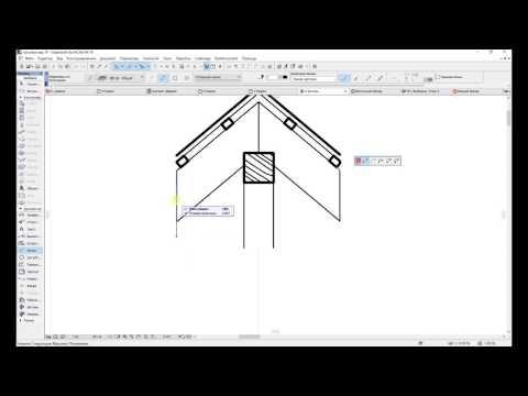Как в архикаде сделать узел