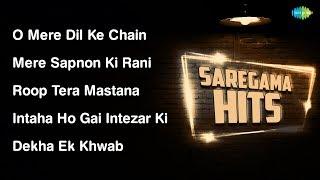 O Mere Dil | Mere Sapnon Ki | Roop Tera Mastana | Raat Kali Ek | Achha To Hum