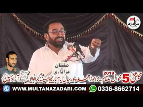Zakir Mazhar Abbas I Majlis 5 Shawal 2019 | Near Mor Ahmad Pur Sial