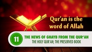 Video: Preservation of the Quran - Quran Miracle