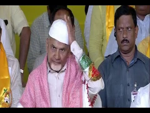 Nara Lokesh & Chandrababu | Greets Muslims in Urdu | at Nara Hamara - TDP Hamara Meet | at Guntur