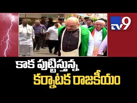 All Parties Woo Telugu Voters In Karnataka - TV9