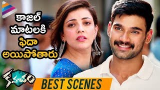 Kajal Aggarwal SUPERB WORDS about Mother | Kavacham 2019 Movie Best Scenes | Bellamkonda Sreenivas