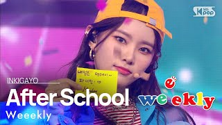 Download lagu Weeekly(위클리) - After School @인기가요 inkigayo 20210328