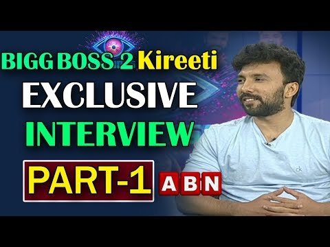 Bigg Boss 2 Contestant Kireeti Damaraju Exclusive Interview After Elimination | Part 1