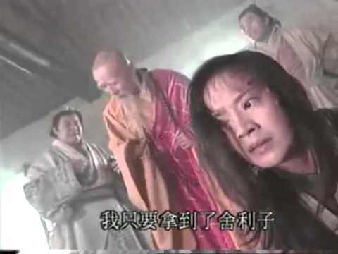 Thieu Lam To Su Dat Ma 01 C Phim Bo Hong Kong