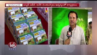 Gau Kripa Katha Celebrations By Love For Cow Foundations    Hyderabad