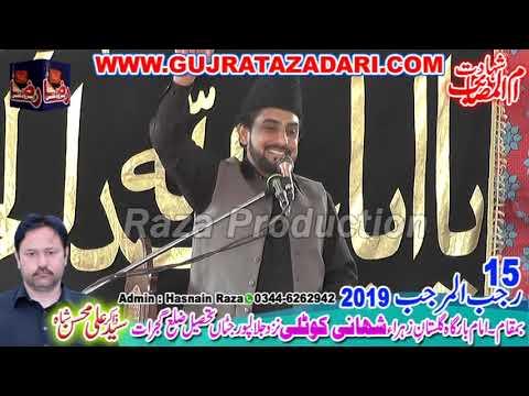 Allama Ghulam Jafar | 15 Rajab 2019 | Shahni Kotli Gujrat || Raza Production