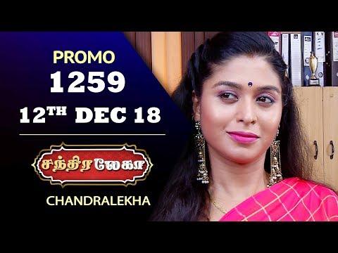 Chandralekha Serial | Episode Promo 1259 | Shwetha | Dhanush | Saregama TVShows Tamil
