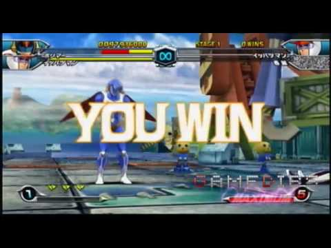 Tatsunoko VS Capcom  (Wii Video Review)