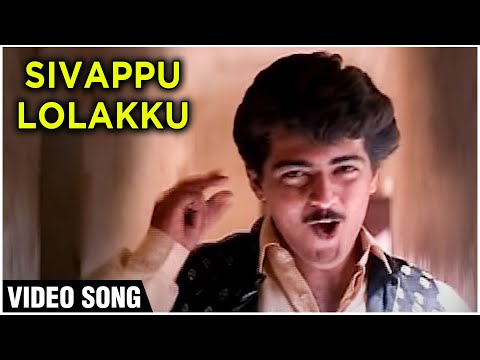Ajith In Sivappu Lolakku - Kadhal Kottai - Superhit Tamil Songs video