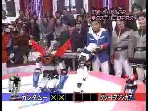 Great Mazinger Vs Gundam