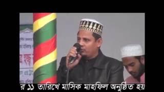 হামদ ও নাতে রাসূল (সা.) ইসলামী সঙ্গীত, তা'লিমে ইসলামের বিশ্ব ইজতিমা ২০১৬  part-2