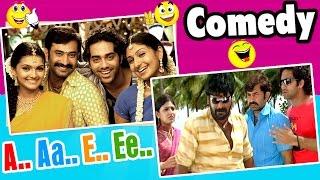 A Aa E Ee Tamil Movie Comedy Scenes | Aravind Akash | Navdeep | Monica | Saranya Mohan
