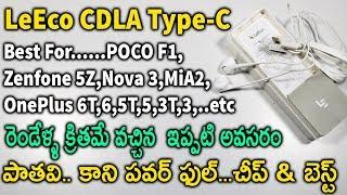 Cheap & Best Type-C Earphones for OnePlus 6T,6 & POCO|| LeEco CDLA ||Unknown Stars-TechFacts
