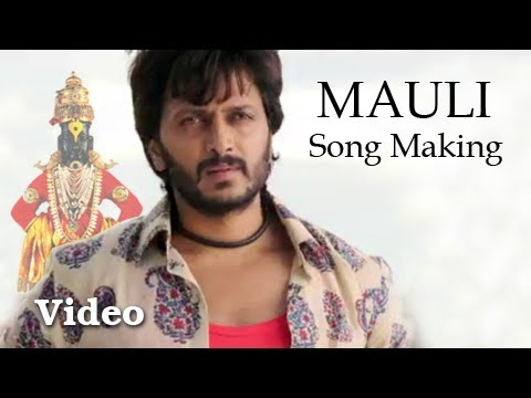 Mauli (vitthal) Song Making - Ajay Atul Songs - Lai Bhaari - Riteish Deshmukh, Salman Khan video