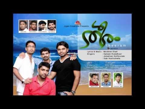 THEERAM - (Latest Promo) Saleem Kodathoor New Music Album 2013...