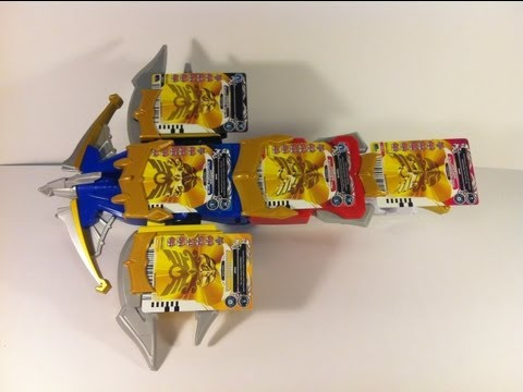 Review: Power Rangers Megaforce Battle Sets