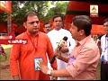 PM Narendra Modi is coming to meet farmers in Medinipur