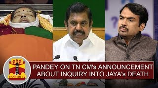 Pandey on TN CM's announcement about inquiry into Jayalalithaa's death | Thanthi Tv