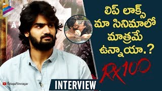 Kartikeya Responds To Negative Comments | RX 100 Movie Interview | Payal Rajput | Telugu FilmNagar