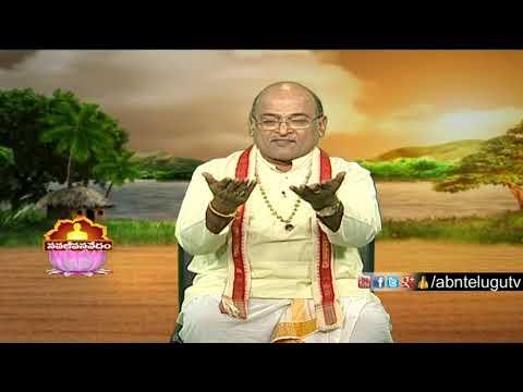 Garikapati Narasimha Rao  Nava Jeevana Vedam | Full Episode 1440 | ABN Telugu