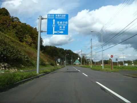 北海道148日間の一人旅⑨ 音威子府→美深町→幌加内町→紋別
