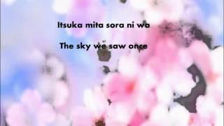Amadori - Soba Ni Iruka Ra (with English+Japanese Lyrics)