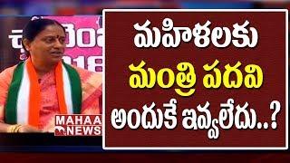 Konda Surekha About Difference Between Harish Rao and KTR | Challenge 2018 #2