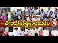Bithiri Sathi Dussehra Celebrations With His Village People   Teenmaar News   V6 News