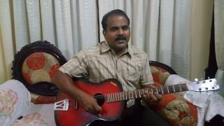 Guitar lesson in Malayalam part. 30 - How to play songs in guitar