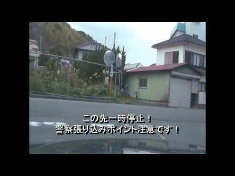下田方面から熱川館へのルート案内♪【伊豆熱川温泉旅館 熱川館】