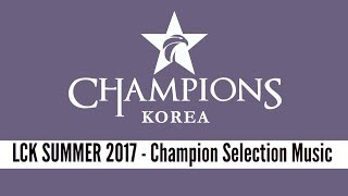 LCK 2017 Champion Selection Music - Ibiza until dawn