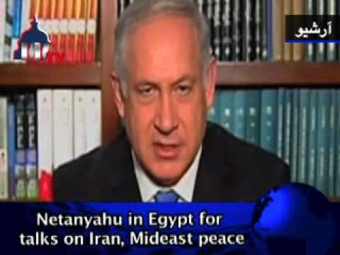 Today's Top Iran Stories (May 11, 2009)