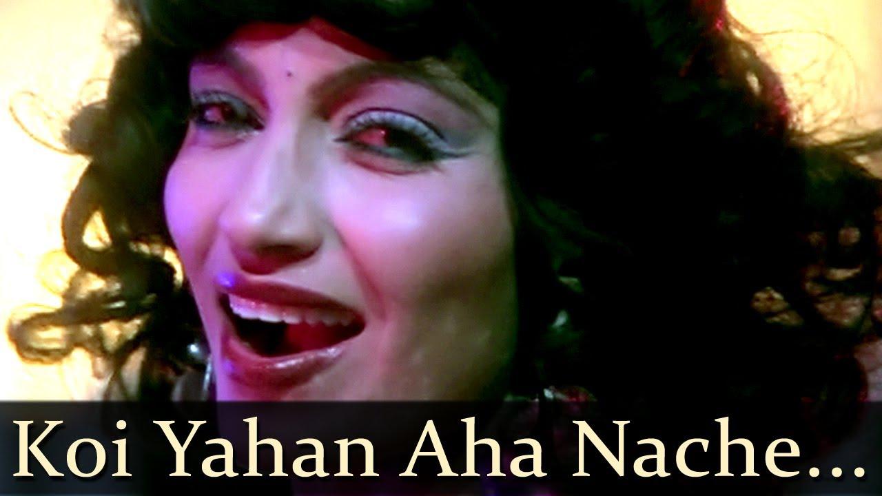 kalpana iyer actress