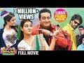 Meelo Evaru Koteeswarudu Telugu Full Movie   Naveen Chandra   Saloni   Shruti   Sunday Prime Movie thumbnail