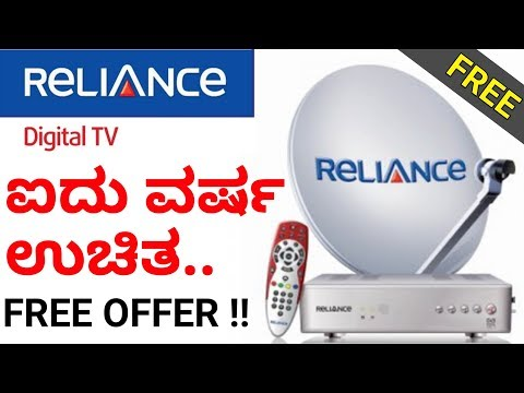 500 Free Channels For 5 Years | Rs. 1999 Refund | Reliance Big TV Offer