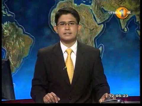 Sirasa lunch time news - 5.06.2013 12 pm