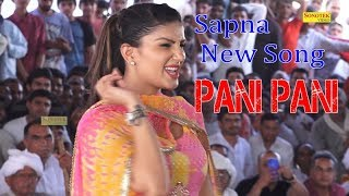 Sapna Chaudhary Latest Song | Pani Pani | Sapna New 2018 | Trimurti