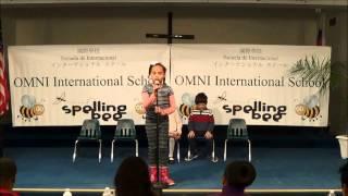 Spelling Bee - 1st Grade