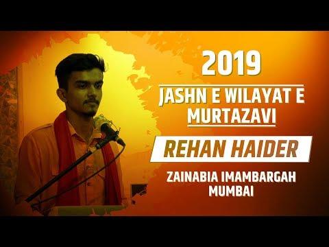 JASHN E WILAYAT E MURTAZAVI | REHAN HAIDER | ZAINABIA IMAMBADA MUMBAI| 1440 HIJRI 2019