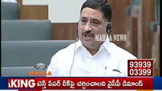 సభ సమయం వృధా | YCP Disturbing Question Hour - Kalava Srinivasulu