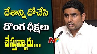 Nara Lokesh Challenges BJP Leaders over False Allegations on Agri Gold Assets | NTV