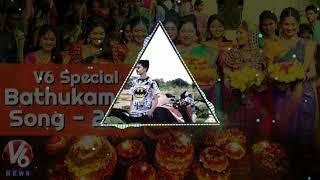 2018 HYD BATHUKAMMA DJ SONG BY SONU SMILY 84669110