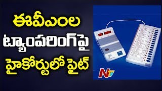 HC Orders EC to Give Complete details Over EVMs Tampering on 30th Jan | NTV
