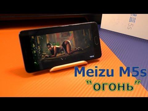 Meizu M5s - опыт использования