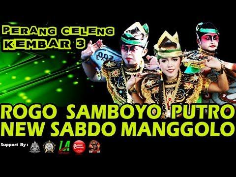 ROGO SAMBOYO PUTRO Feat New SABDO MANGGOLO == Perang Celeng Gembel Rijik & Sakral Live SEMEN 2018