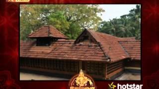 Iyyapanai Kaana Varungal | Episode 11