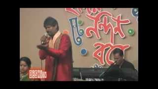 Jelkhanar Chithi - Dui By Shekhor Gomez